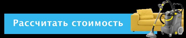 Уборка квартир в Гродно